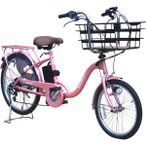 kaihou KH-DCY07PPI-BB パールピンク SUISUI(スイスイ) 電動アシスト自転車(20/24インチ・外装6段) メーカー直送