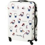 SIS HK-SUC-01-L2 ホワイト Hello Kitty(ハローキティ) スーツケース(Lサイズ・90L)