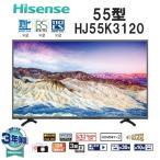 ショッピング液晶テレビ Hisense HJ55K3120 [55V型地上・BS・CSデジタルフルハイビジョンLED液晶テレビ]
