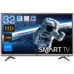 ハイセンスジャパン 液晶Smartテレビ 32N20 32.0インチ