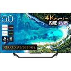 Hisense ハイセンス 50U7F 50V型 地上・BS・CSデジタル 4K チューナー 内蔵 液晶テレビ
