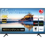 Hisense ハイセンス 55A6G 55V型 55型 55インチ 4Kテレビ 液晶テレビ  4Kチューナー内蔵 大画面 地上 BS CSデジタル 映画 ライブ