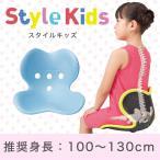 Yahoo!総合通販PREMOAスタイルキッズ スカイブルー MTG Style Kids 正規販売店