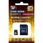 SUPER TALENT ST28MSU1P microSDXCメモリーカード(128GB)