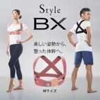 Yahoo!総合通販PREMOAスタイルビーエックス MTG Style BX モーブピンク Mサイズ 猫背 姿勢 矯正 サポーター