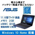 ASUS L200HA-FD0022T [ノートパソコン 11.6型ワイド液晶 Emmc32gb]