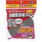 セメダイン セ) 高断熱すきまテープ グレー 30x2m TP-523