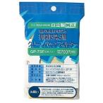 日立 GP-75F 掃除機用抗菌防臭3層クリーンパックフィルター (5枚入り)