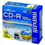 maxell CDR700S.WP.S1P10S ひろびろ美白レーベル [データ用CD-R(700MB・48倍速・10枚入)]