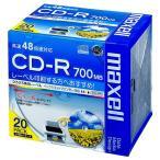 maxell CDR700S.WP.S1P20S ひろびろ美白レーベル [データ用CD-R(700MB・48倍速・20枚入)]