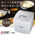 MITSUBISHI NJ-VX108-W ピュアホワイト 備長炭 炭炊釜 [IHジャー炊飯器 (5.5合炊き)]