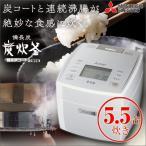 (ポイント2倍) MITSUBISHI NJ-VE108-W ピュアホワイト 備長炭 炭炊釜[IHジャー炊飯器 (5.5合炊き)]