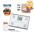 TANITA タニタ BC-768-WH パールホワイト 白 体組成計 薄型 軽い 軽量 スマホ 連動 アプリ 管理 bluetooth 健康管理