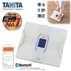 体組成計 タニタ 体重計 RD-915L-WH スマホ連動 bluetooth アプリで管理 日本製 トレーニング ダイエット 運動 健康 筋トレ 自重
