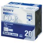 SONY 20CDQ80DPWA [データ用CD-R (700MB 48倍速 ホワイトプリンタブル 薄型ケース 20枚入)]