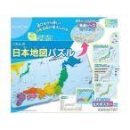 くもん くもんの日本地図パズル
