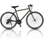 ショッピングクロスバイク TRAILER TR-C7005-DM ダークモスグリーン [クロスバイク (700C×25C・シマノ21段変速)]