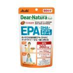 アサヒグループ食品 ディアナチュラ スタイル EPA&DHA ナットウキナーゼ 240粒