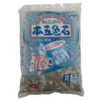 新胡産業 五色石 芯 2Kg 観賞魚用品