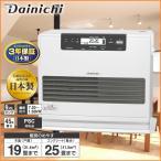 DAINICHI FW-72DX3-W クールホワイト [石油ファンヒーター(木造19畳/コンクリ25畳まで)]