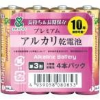 医療用品 アンドコンフォート アルカリ乾電池 単3形 4本パック