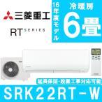 ビーバーエアコン RTシリーズ SRK22RT-W