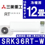 ビーバーエアコン RTシリーズ SRK36RT-W