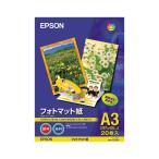 EPSON KA320PM フォトマット紙 (A3サイズ・20枚)