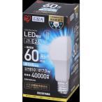 アイリスオーヤマ LDA7N-G-6T3 ECOHiLUX [LED電球(E26口金・60W相当・810lm・昼白色)]