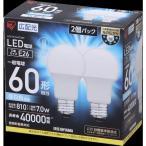アイリスオーヤマ LDA7N-G-6T32P ECOHiLUX [LED電球(E26口金・60W相当・810lm・昼白色) 2個]