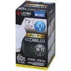 アイリスオーヤマ LDR8N-H-S6 [LED電球(E26口金・60W相当・810lmm・昼白色)]