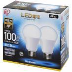 アイリスオーヤマ LDA14N-G-10T52P ECOHiLUX [LED電球(E26口金・100W相当・1600lm・昼白色)2個]