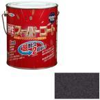 アサヒペン 油性スーパーコート 1.6L (銀黒)