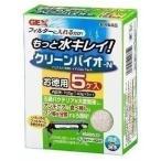 ジェックス GEX クリーンバイオ‐N お徳用 観賞魚用品