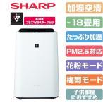 SHARP KC-F40-W ホワイト系 [加湿空気清浄機 (空気清浄18畳/加湿11畳まで)]