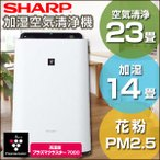 SHARP KC-G50-W ホワイト系 [加湿空気清浄機 (空気清浄23畳/加湿14畳まで)]