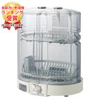 象印 EY-KB50-HA グレー 食器乾燥器(5人分) EYKB50HA