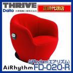 スライヴ(THRIVE) FD-020-R レッド エアリズム(AiRhythm) [フィットネス機器]