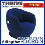 スライヴ(THRIVE) FD-020-N ネイビー エアリズム(AiRhythm) [フィットネス機器 FD020N
