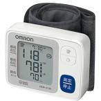 OMRON HEM-6130 [手首式血圧計] HEM6130