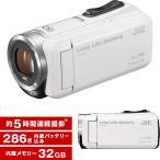 (ポイント2倍) JVC (ビクター/VICTOR) ビデオカメラ 小型 ハイビジョンメモリームービー Everio フルハイビジョン 内蔵メモリー 32GB ホワイト GZ-F100-W