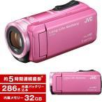 JVC (ビクター/VICTOR) ビデオカメラ 小型 ハイビジョンメモリームービー Everio フルハイビジョン  内蔵メモリー 32GB ピンク GZ-F100-P