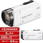 (ポイント2倍) JVC GZ-RX600-W ホワイト Everio R [ハイビジョンメモリービデオカメラ (64GB)]