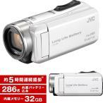 JVC GZ-F200-W パールホワイト Everio [ハイビジョンメモリービデオカメラ (32GB)]
