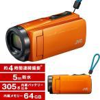 JVC GZ-RX670-D  サンライズオレンジ Everio R [フルハイビジョンメモリービデオカメラ(64GB)]
