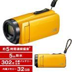 (ポイント10倍) JVC GZ-R470-Y マスタードイエロー Everio R [フルハイビジョンメモリービデオカメラ(32GB)]