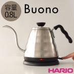 (ポイント2倍) HARIO EVKB-80HSV ヴォーノ [V60 細