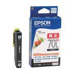 EPSON ICBK70L ブラック [純正インクカートリッジ 増量タイプ]