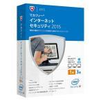 McAfee マカフィー インターネットセキュリティ 2015 1年3台 [インターネットセキュリティソフト(WIN / 2015 / 1年版PC3台利用可能)]
