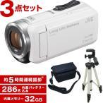 JVC (ビクター/VICTOR) GZ-F100-W ホワイト (32GBビデオカメラ) + KA-1100 三脚&バッグ付きお買い得セット